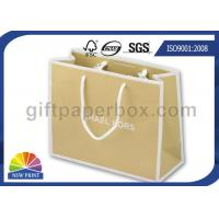 Quality Brown Kraft Paper Bags Wholesale Brown Paper Shopping Bags for Clothes or Shoes for sale