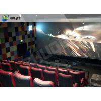 China Wind / Rain / Snow 4 Dimensional Movies 4-D Movie Theater With 4D Motion Ride on sale