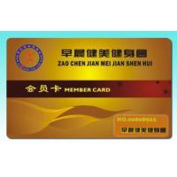 Buy cheap I CODE 2 chip cards, I CODE SLI/SL2 ICS20 chip cards, ISO/IEC 15693 protocol cards from wholesalers