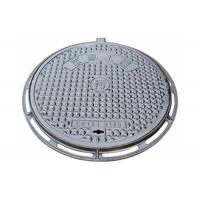 China Manhole Cover Parts Ductile Cast Iron Casting QT450-10 Material OEM Custom Castings on sale