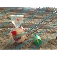 Quality Hand maize and beans planter,corn seeder, maize planter for sale