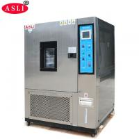 Buy cheap Rapid Rate Temperature Change chamber For Test Requiring Quick Changes from wholesalers