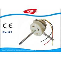 Quality High Performance Brushless Dc Motor 12/24VDC Stand Fan Motor 75 Series for sale