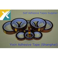 Quality PI tape high temperature adhesive tape high temperature heat tape high temperature insulation tape for sale