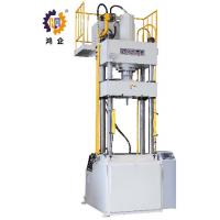 Quality High Performance Hydraulic Deep Drawing Press For Metal Sheet 400T for sale