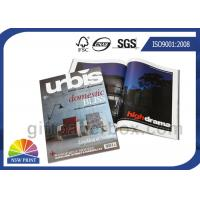 Quality Professional Glossy Low Cost Magazine / Brochure Printing Service with Art Paper or Fancy Paper for sale