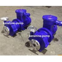 Quality CQ Stainless steel electromagnetic pump for sale