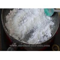 China Pharmaceutical Intermediates White Miconazole Nitrate CAS 22832-87-7 on sale