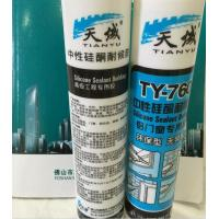 Quality Indoor Or Outdoor Glass Silicone Sealant Adhesive Non - Pollution for sale