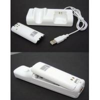 China Rechargeable Battery & Charger Stand on sale