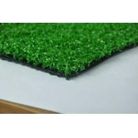Buy cheap artificial gateball grass from wholesalers