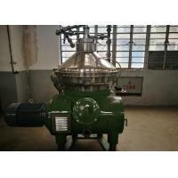 China Disc Separator Centrifuge Food Grade Stainless Steel Fully Automatic Control on sale