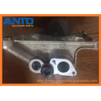 Buy cheap C6.6 Engine Oil Pump 312-4545 Applied To Caterpillar CAT 938H Caterpillar Spare Parts from wholesalers