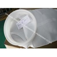 Quality Lubricating Oil Micron Filter Bags Silicon Free Optional Sizes For Filter Vessels for sale