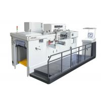 Quality PLC Professional Automatic Hot Stamping Machine High Precision ZHIVE for sale