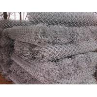 Quality China hot sale decorative chain link fence for sale