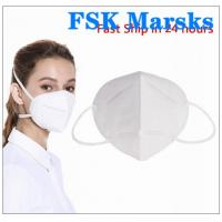Quality Agaist Pm 2.5 N95 Face Mask Antivirus Medical Respirator Mask Breathable for sale