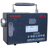 Quality CCZ20 Coal Mine Dust Sampling Instrument for sale