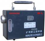 Quality CCZ20 Coal Mine Dust Sampling Instrument for sale