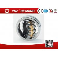 Quality Chrome Steel Spherical Roller Bearing 60mm Bore With P0 / P6 / P5 Precision for sale