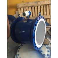 Quality Large Diameter Magmeter Flow Meter  For HC Electrodes / ANSI150# Flange for sale