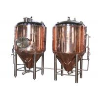 Buy Copper 500 Gallon Conical Beer Fermenter As Beer Brewing Equipment at wholesale prices
