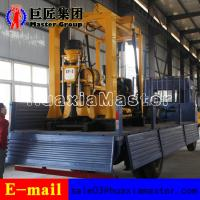 Quality XYC-3 Vehicle Type Hydraulic Core Drilling Rig Water well drilling machine for sale for sale