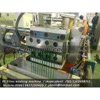 pet bottle granulating machine,pet flakes granulator,bottle flakes pelletizing
