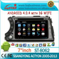 Quality PIP Dual Zone Ssangyong DVD Player With GPS Navigation For Ssangyong Actyon 2005-2013 for sale