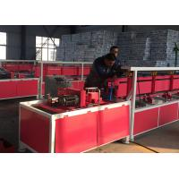 Buy cheap Pink Color Semi - Automatic 4 M Single Wire Chain Link Machine from wholesalers