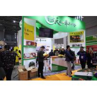 Quality Fruits People Gathering and Business Development Fair for China & Abroad for sale