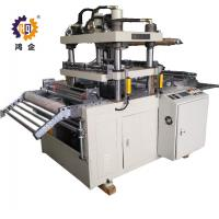 Buy cheap 200T Automatic Hydraulic Press Die Cutting Machine For Rolling Material from wholesalers