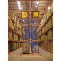 China 4000kg height density narrow aisle pallet racking for warehouse storage on sale