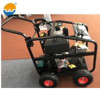 China Hot Sale Electric High Pressure Washer/ Water Jet Cleaner 3WZ-3600DF on sale