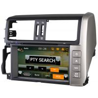 Buy Intelligent Toyota DVD Navigation System at wholesale prices