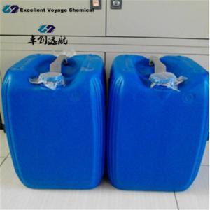 Quality Polyethyleneimine (PEI) G-35, SP-018, SP-200, SP-1050 CAS:25987-06-8 Molecular formula:(CH2CH2NH)N for sale