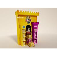 Quality Promotional Pet  Food Floor Display Stands Cardboard Pet Store Equipment for sale