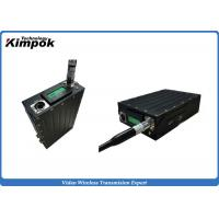 Buy Full Duplex TDD-COFDM Wireless Transceiver Low Delay Network Video Transmitter 5 Watt at wholesale prices