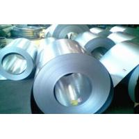 Quality Cold Rolled Steel Plate Pipe hot dipped galvanizing Steel Coils For Roofing for sale