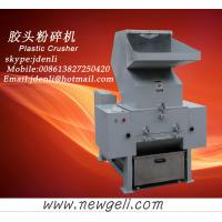 Quality abs housing crusher, TV housing crushing machine,plastic crusher,plastic lump crusher for sale