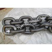 Quality Chain (load chain) (G80) for sale