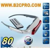 Quality Virtual Video Glasses for sale