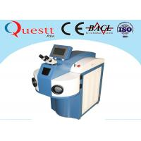 China Water Chiller YAG Laser Gold Laser Welding Machine 200 / 300 / 400W With 10X Microscope on sale