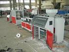 Quality Plastic PVC Small Profile Extrusion Line Machine (SJSZ) for sale