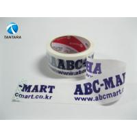 Quality Carton self adhesive Bopp Packing Tape , shipping color packing tape for sale