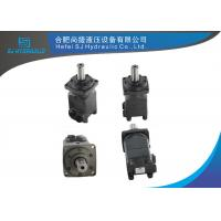 Buy cheap BMTW / OMTW 4- Bolts Wheel Flange Cone Shaft Hydraulic Wheel Motor from wholesalers
