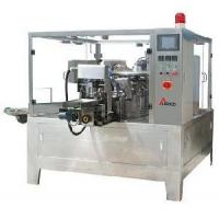 Quality GD8-200A Rotary Packing Machine (Opeing Pouch By Pressure) for sale