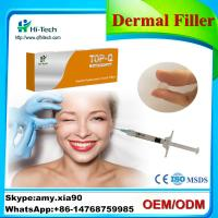 Quality Top-Q super fine line 1ML 2ML injectable face hyaluronic acid for Forehead Wrinkles for sale