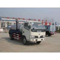 Quality Dongfeng FYC suction truck (CLW5041GXE3 Cheng Liwei suction truck ) for sale