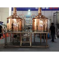 Buy 500L Commercial Beer Brewing Equipment Pipe Welding With Lauter Tun at wholesale prices